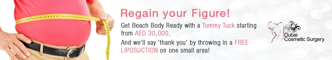Tummy Tuck Starting from AED 30,000