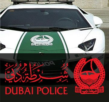 Dubai Police