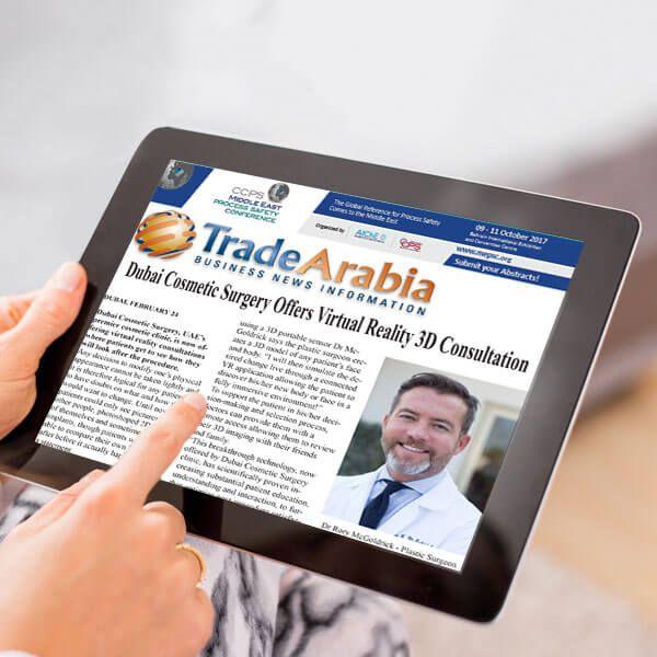 trade-arabia-july-2017